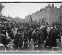 צילום: המושבה האמריקאית. מתוך ספרית הקונגרס האמריקאי
