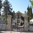 """בניין """"האורינט האוס"""" במזרח ירושלים, שנבנה ע""""י משפחת חוסייני."""