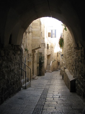 The Or Hachayim Alleyway