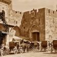 דליז'נסים בשער יפו, סוף המאה ה-19