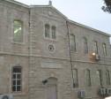 בית ספר למל