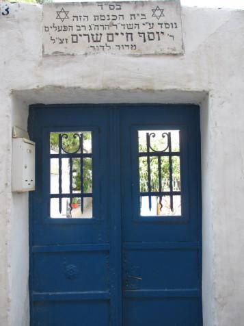 שכונת מחנה יהודה
