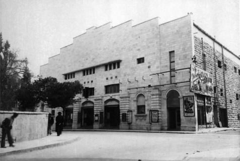 קולונוע אדיסון בשנות ה-30