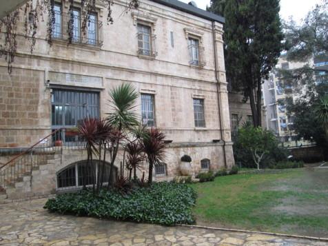 מכללת הדסה (לשעבר בית החולים)