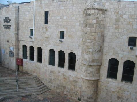 בית כנסת רבי יוחנן בן זכאי