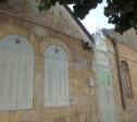 שכונת זכרון טוביה