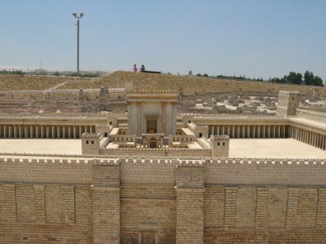 דגם בית המקדש השני