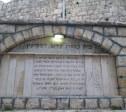 בית הכנסת העתיק בפקיעין