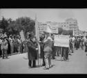 הפגנה נגד הספר הלבן