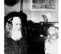 רות בן דוד ועמרם בלוי