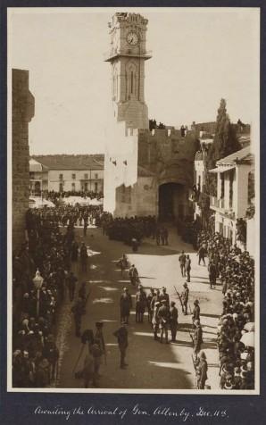 אלנב בשער יפו (ספרית הקונגרס לאומי)